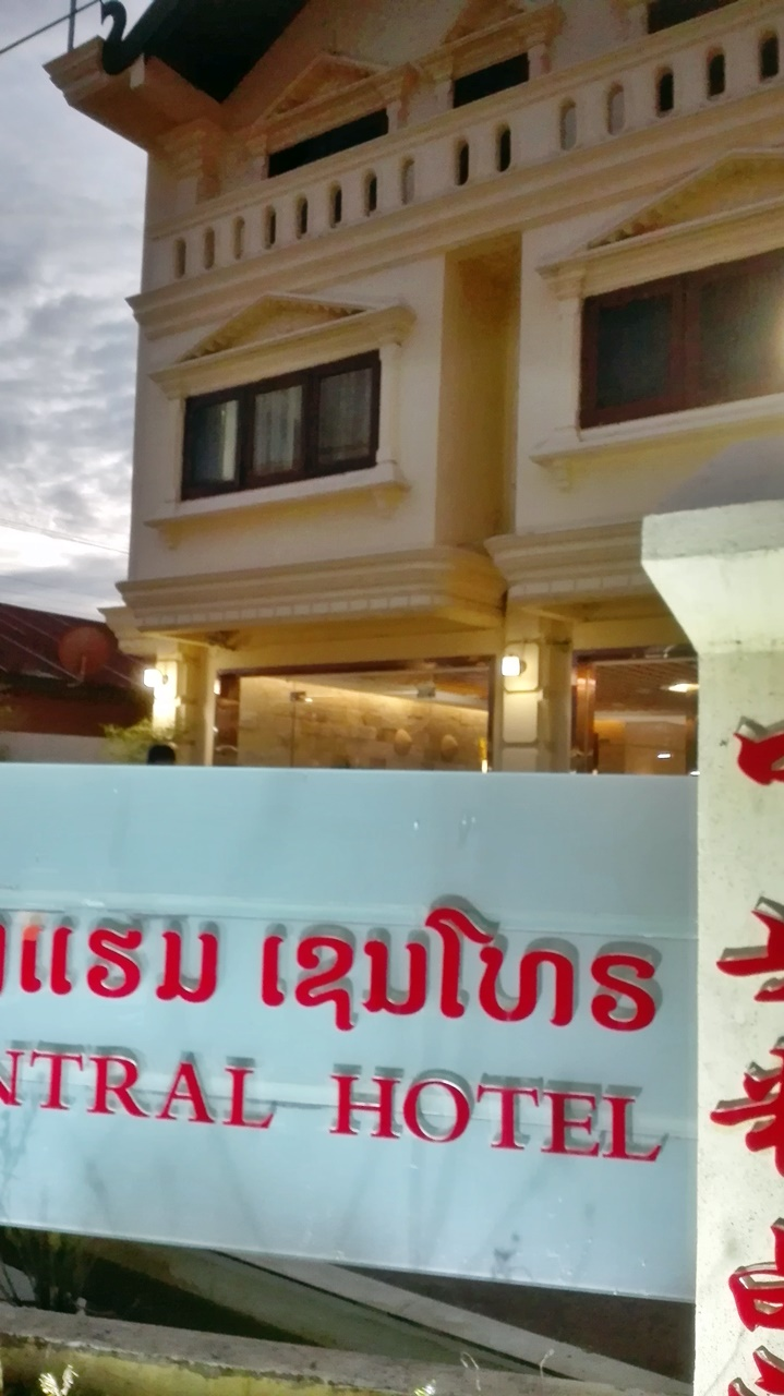 Vientiane- Central Boutique Hotel